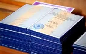 Проверка подлинности диплома об образовании  Проверка подлинности диплома об образовании