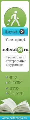 Контрольные курсовые на заказ Новосибирск ВКонтакте Контрольные курсовые на заказ Новосибирск
