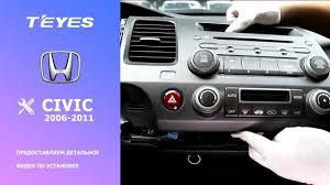 TEYES <b>Штатное</b> Головное устройство <b>Honda civic</b> 2006-2011 ...
