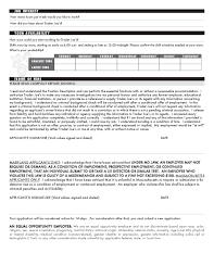 Free Printable Trader Joes Job Application Form Page 2
