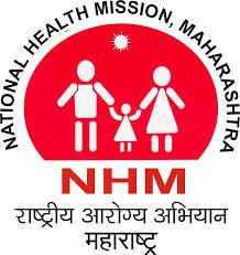 Nhm Maharashtra Recruitment 2016 97 Deputy Engineer And Other