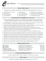 Office Administrator Resume Sample Office Administrator Resume ...