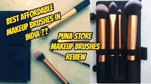 real technique dupes puna makeup brushes review best affordable makeup brushes in india
