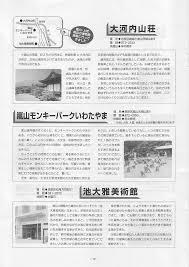 京都市教育委員会事務局京の博物館23号10面