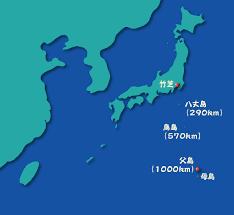 「父島」の画像検索結果
