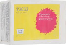 <b>Картридж T2 IC</b>-<b>ET2633</b>, пурпурный, для струйного принтера ...