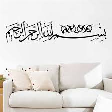 Small Picture Aliexpresscom Buy hot selling islamic wall stickers quotes