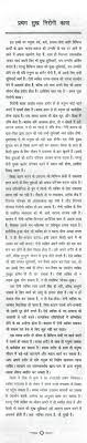 essay good health essay on sports and good health essay topics essay on good health is the secret of happiness in hindi