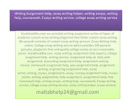 writing assignment help essay writing helper writing essays writin