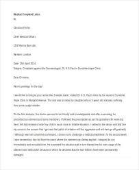 Complaints Letter Format Complain Letters Magdalene Project Org