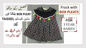 Diy Designer Baby Frock Cutting And Stitching Full Tutorial Pin On My Youtube Videos