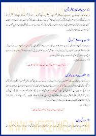 urdu notes study notes
