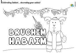 Small Picture Sukkot Coloring Pages Jewish Traditions for Kids AppSameach