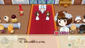 再会 の ミネラル タウン 結婚