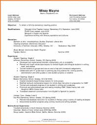 Experienced Teacher Cover Letters Teacher Cover Letter Elementary Resume Objective Teaching Lawteched