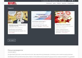 Создание сайта автошколы orenukk ru Сайт Студио Про Создание сайта автошколы Оренбургский учебно курсовой комбинат ОУКК
