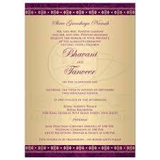 Sample Wedding Invitation Cards Nigeria Save Indian Wedding