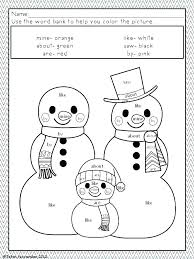 Color Word Coloring Pages Sight Word Coloring Page Color Word