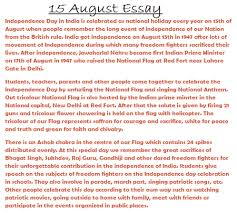 th independence day essay in hindi anchoring script in 71th independence day essay in hindi 15 anchoring script in english bhasan for school