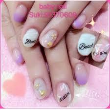 Babynail Baby Nail Manicure 夏日款式 預约請電suki91370609
