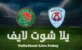 يلا شوت لايف توداي | Yalla Shoot مشاهدة أهم مباريات اليوم بث مباشر جوال