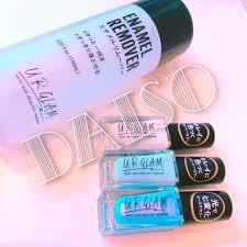 2019年夏新作マニキュアur Glam Color Nail Selectiondaisoの口コミ