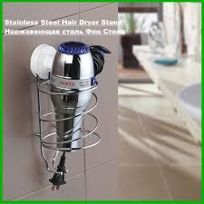 Suction Cup Bathroom Accessories Online Buy Wholesale Suction Cup Bathroom Accessories From China