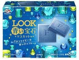 ルック 青い 宝石