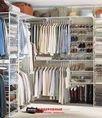 Best 25 Ikea Wardrobe Closet Ideas On Pinterest  Ikea Wardrobe Ikea Closet Organizer Walk In Closet