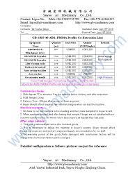 SJ55-45 ABS,PMMA Profile Co-Extrusion Line | Hvac | Screw