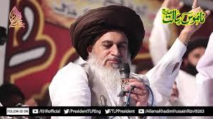 Allama Khadim Hussain Rizvi official ...