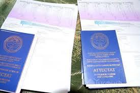 Купить аттестат и диплом Аттестат справки и диплом Почему имеет смысл купить государственный аттестат и диплом в СПБ
