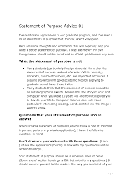 Purpose Of A Personal Statement From A General Summary To Chapter