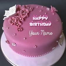 Cake Name Edit For Lover Birthdaycakeformomgq