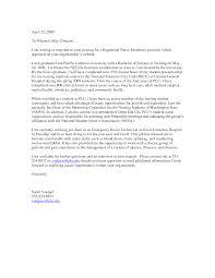 cover letter format online template cover letter format online