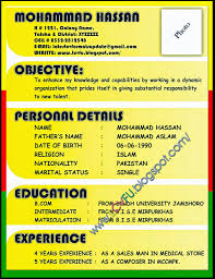 cv template coreldraw resume and cover letter examples and templates cv template coreldraw cv template psd file resume formats 2014 cv formats 2014