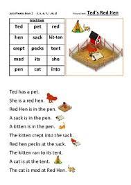 Jolly phonics worksheet reading and writing. Jolly Phonics Worksheets Teachers Pay Teachers