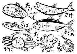 筆書き魚色々イラスト No 606246無料イラストならイラストac
