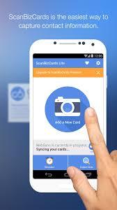 Для Скачать Scanbizcards 6 Android 1