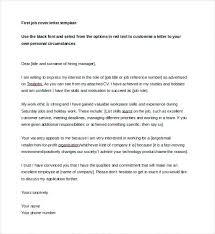 Cover Letter Jobs Sample Cover Letter For Job Cover Letter Jobs