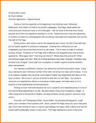high school personal narrative essay examples high school   high school 4 personal narrative essay examples high school address example 4 personal narrative