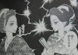 青楼 オペラ ネタバレ 48