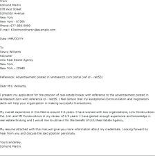 Emailed Cover Letters Email As Cover Letter Cover Letter Email Cover Letter Template