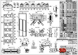 Курсовой проект по дисциплине Деревянные конструкции Чертежи и  Курсовой проект по дисциплине Деревянные конструкции