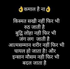 sad hindi shayari images for whatsapp
