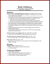 best high school resume gallery of the great high school resume example best gallery of the great high school resume example best