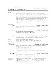 Resume Template Microsoft Word 2007 Functional In Format Free ...