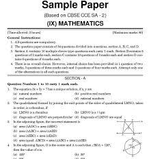 argumentative essay topics good essay topics on economics