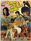 Shakti Kapoor Mil Gayee Manzil Mujhe Movie