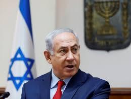 Israel Archives Jewish Journal